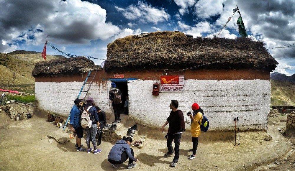outside hikkim post office