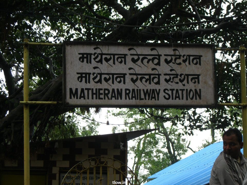 Matheran. Sign board